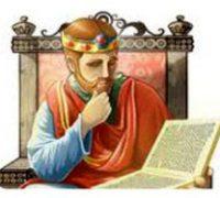 A király és a négy feleség (tanmese)